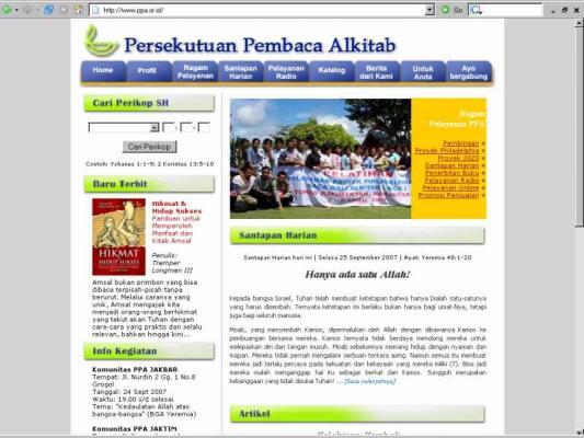 PPA-snapshot.jpg